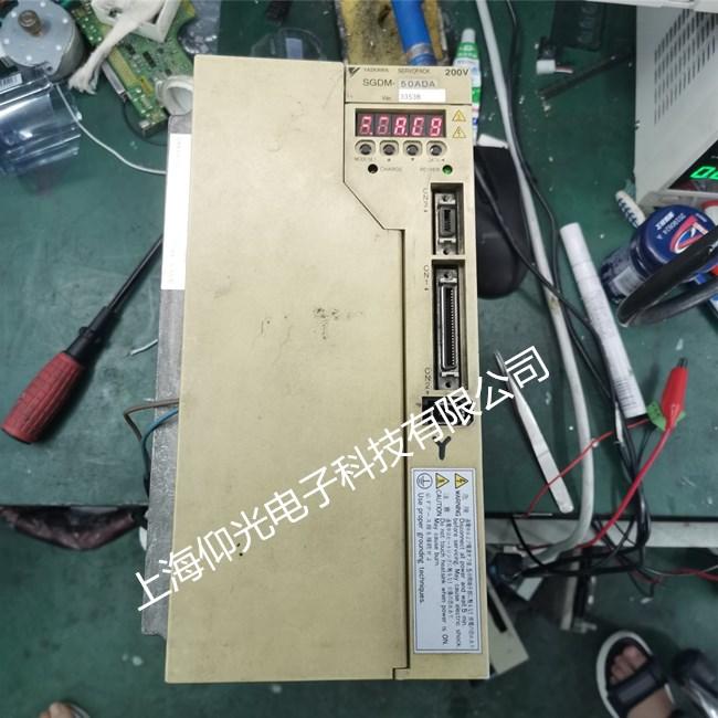 安川SGMPH系列驱动器常见故障维修