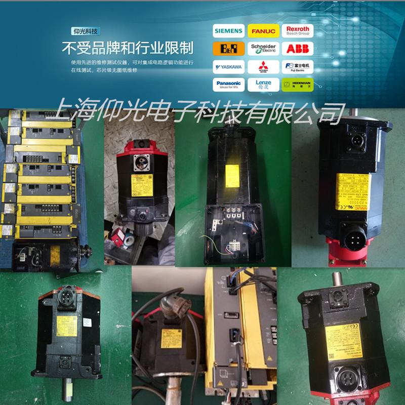 伺服电机维修的维修方法