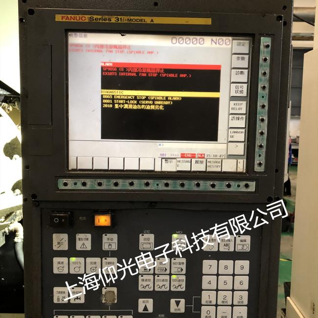 发那科数控系统维修,FANUC数控系统参数故障代码技术分享