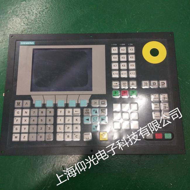 西门子840D数控系统故障维修处理