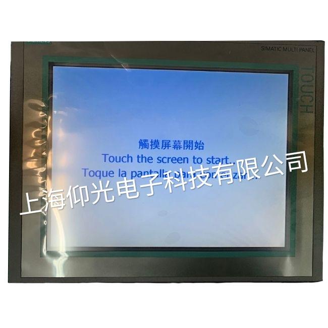 西门子MP377通讯口坏/通讯连接不上故障维修