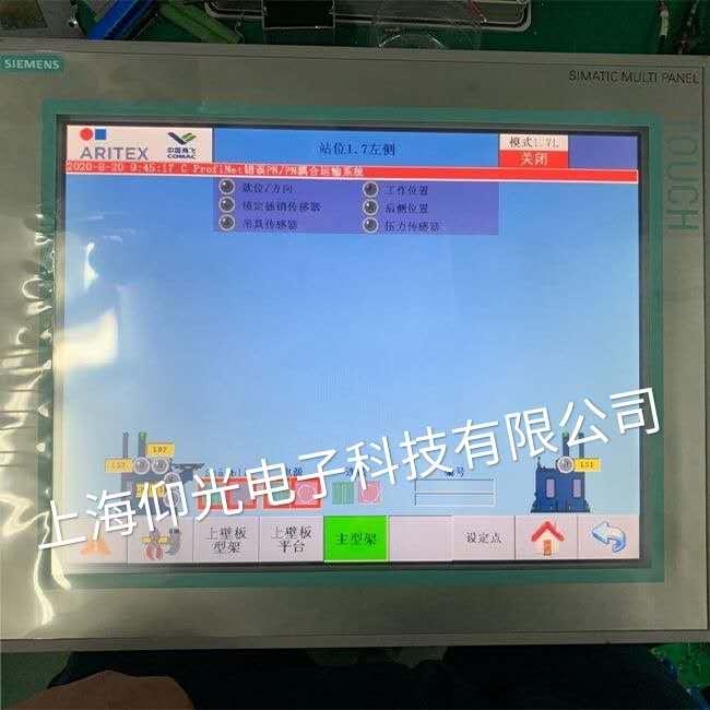 西门子MP377触摸屏维修有哪些常见的故障