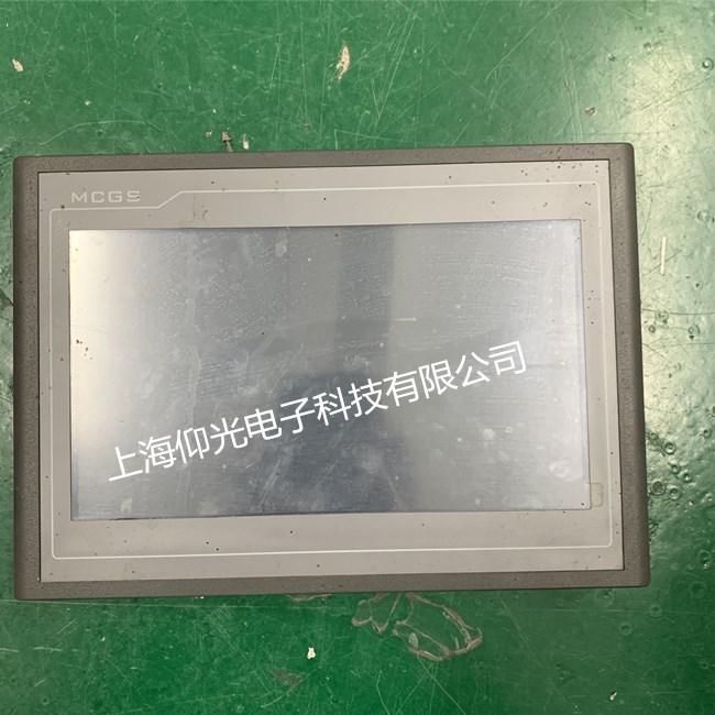 快速修理昆仑通态触摸屏TPC1061TX黑屏 蓝屏故障维修