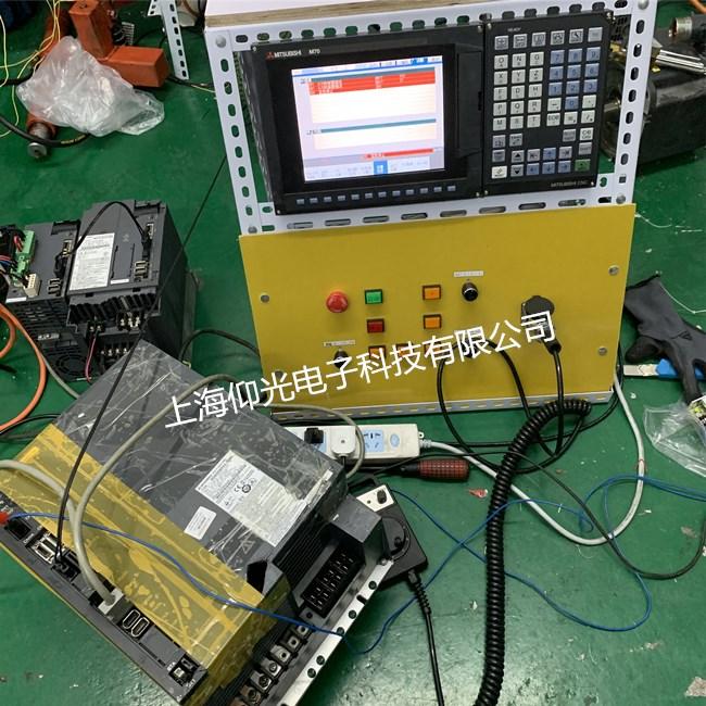 三菱数控系统维修 三菱数控机床维修 免费检测