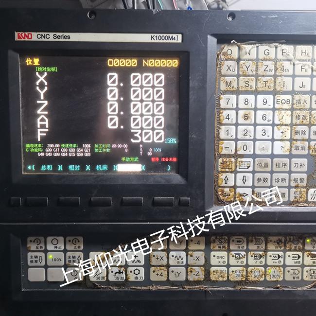 数控系统维修改造