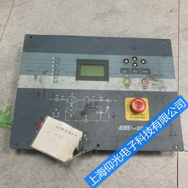 空压机操作屏维修,空压机控制面板